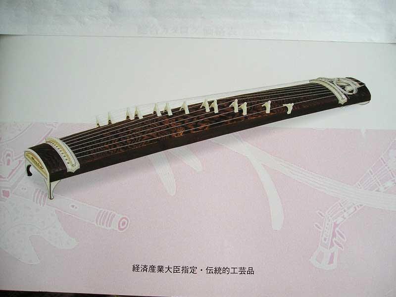 小川楽器製造株式会社