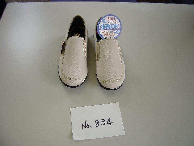 婦人靴(マジックテープ付)