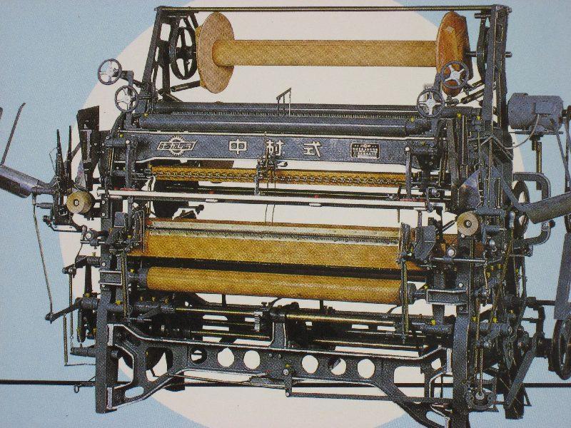 有限会社中村機械製作所