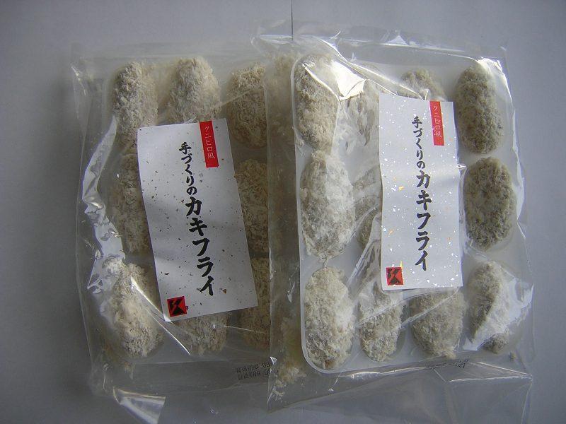 クニヒロ株式会社福山工場