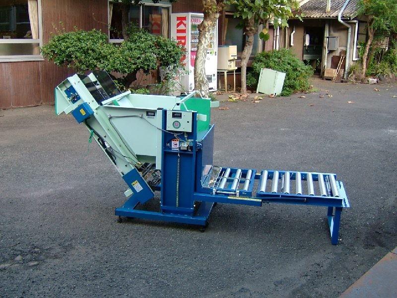 佐藤農機鋳造株式会社